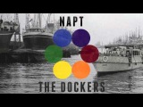 NAPT - 55 East