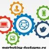 Интернет маркетинг доступным языком