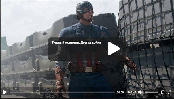 война онлайн смотреть: