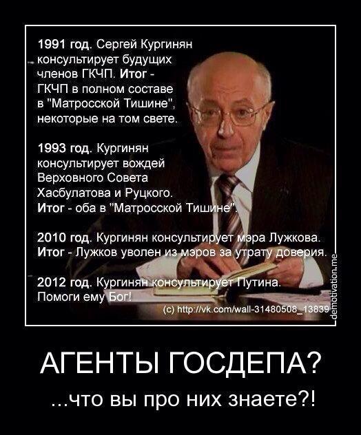 """Третий """"гумконвой"""" Путина беспрецедентно охраняли, а боевиков к нему даже не подпускали, - Шкиряк - Цензор.НЕТ 6434"""