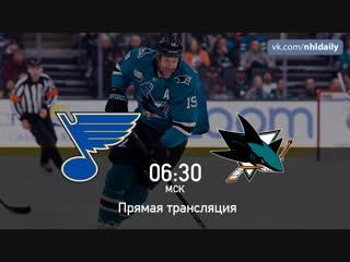 St. Louis Blues 🆚 San Jose Sharks
