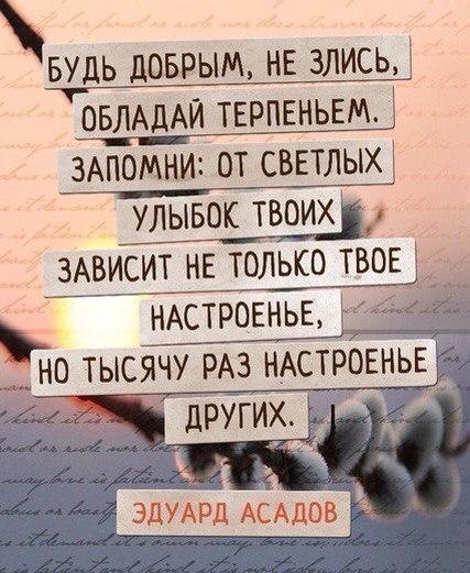 Ou0gdrehcB4.jpg