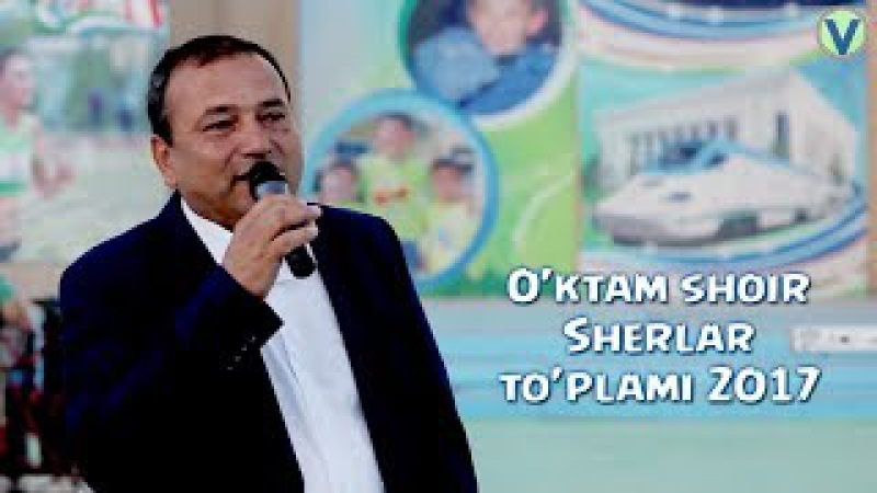 O'ktam shoir - Sherlar to'plami   Уктам шоир - Шерлар туплами 2017