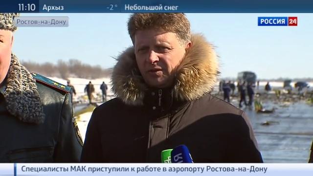 Новости на Россия 24 • Соколов работы по восстановлению взлетно-посадочной