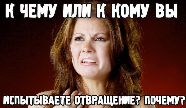 Задам тебе вопрос)
