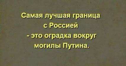 Террористы обстреляли пассажирский автобус под Первомайском, погибла 18-летняя девушка и 10-месячный младенец, - МВД - Цензор.НЕТ 1205