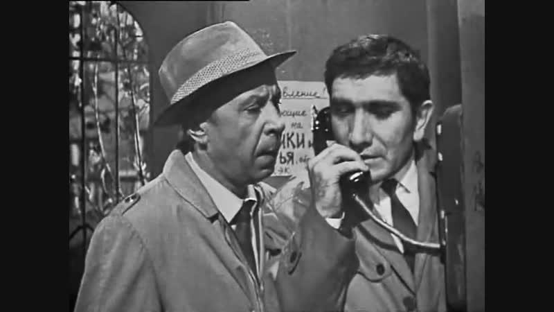 Следствие ведут ЗнаТоКи - Дело №6 - Шантаж, детектив, СССР, 1972 (2 серии)