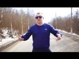 Никита Якушинский Свадебный Рэп