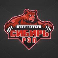 Стиль Андеграунд - Hip-Hop Ru