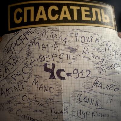 Вася Черкашин, 17 июля 1993, Сумы, id198709151