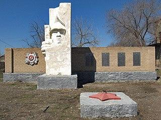 Мемориал погибшим в боях Великой Отечественной войны.