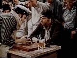 Шахматный турнир (