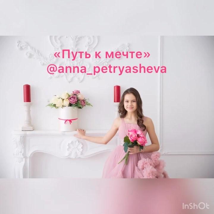 Maria Mirova - Page 10 CrnibnG2Cvw