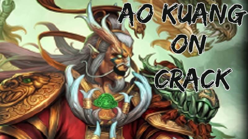 Ao kuang on crack - smite montage