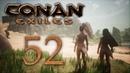 Conan Exiles - Смотрим обновление - Новое подземелье с религией Джебал Сага 52 PC