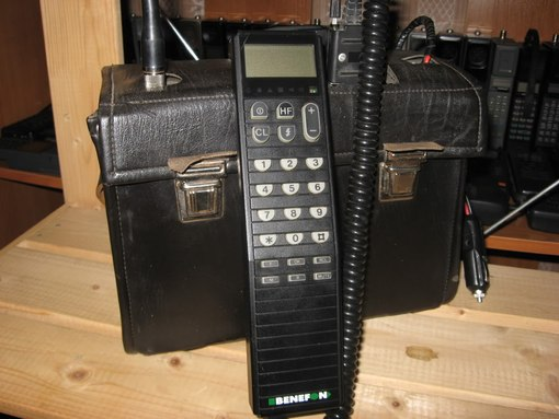 Бенефон - NMT-450 | GSM