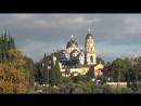 Экскурсия в республику АБХАЗИЯ 20 09 2018 Фильм 3 Озёра Голубое и Рица Новоафонский монастырь