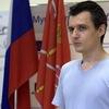Roman Nechaev