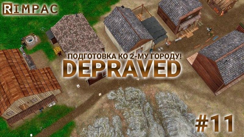 Depraved _ 11 _ Привет новые жители!