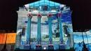 Международный фестиваль световых представлений Круг света в центре Севастополя