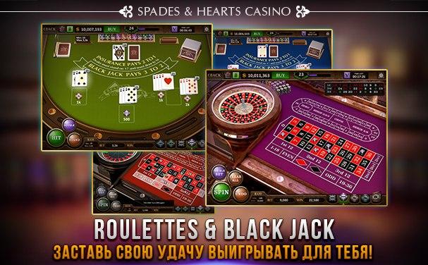 Казино s&h слоты и карточные игры казино 700 iq в орше