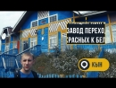 Лучший гид России 2018 Пермь Гид любитель Петр Пикеев