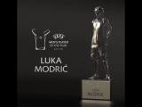 Лука Модрич - лучший игрок сезона 17/18