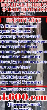 Данил Нассонов, 1 ноября 1990, Орел, id131544614