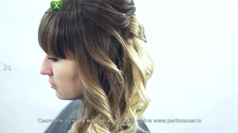 Причёска на распущенных волосах ✿ Юлия Гузнова. Парикмахер тв