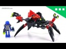 LEGO Hero Factory Review: Tunneler Beast vs Surge