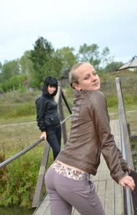 Светлана Блинова, 16 февраля 1992, Новоалтайск, id185680830
