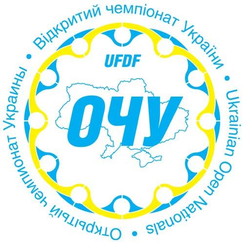 Логотип ОЧУ по алтимату