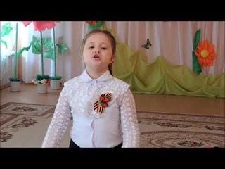 Баллада о матери. Шайхилисламова Рамина 6 лет