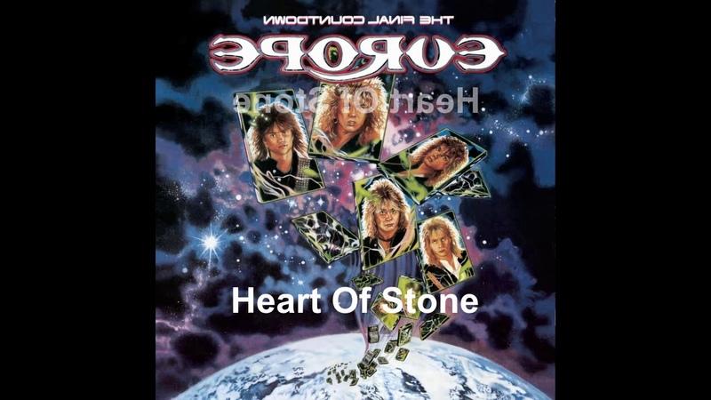 Europe - Heart Of Stone (Reversed)