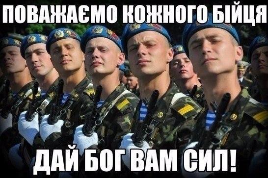 Реваншизм РФ, меняющей границы в Европе с помощью силы, привлек внимание всех 28 стран-членов НАТО, - Бридлав - Цензор.НЕТ 9514