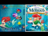Русалочка (1 сезон 1-3 серии) / The Little Mermaid (1992)