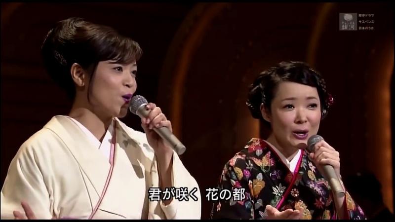 東京 石原詢子・田川寿美 2010