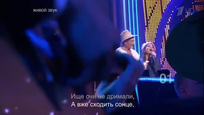 Цвiте терен Таисия Повалий Александр Михайлов и Наташа Королёва Subtitles mp4