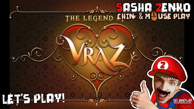 The Legend Of Vraz Gameplay Chin Mouse Only