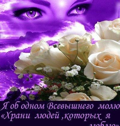 Елена Дубинкина, 27 мая , Уфа, id59529373