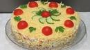 Новый Праздничный Салат НЕПТУН понравится всем гостям Salad Neptune