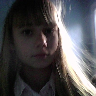 Ирина Глушкова, 16 сентября 1999, Могилев, id183737636