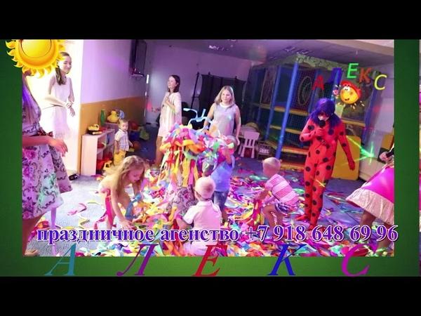 АНИМАТОРЫ АНАПА 8 ЛЕНТОЧНОЕ ШОУ 2018 Г ДРЦ МАЛЬВИНА