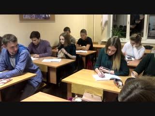 Типы студентов