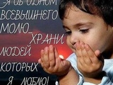 Руслан Набиев Белая Берёза