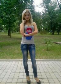 Екатерина Рева, 29 октября , Донецк, id173839131