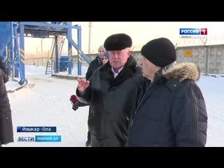 Глава Марий Эл посетил асфальто-бетонный завод МУП «Город»