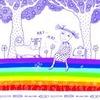 Дитячі пісні - Детские песни