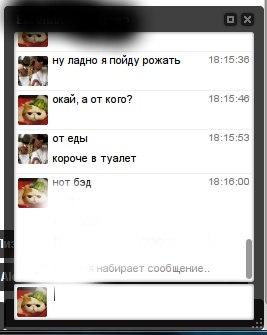 http://cs316426.vk.me/v316426321/44ae/u2eNpSowczE.jpg
