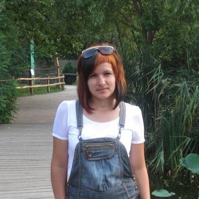 Анна Мокиенко, 12 февраля , Краснодар, id71433946